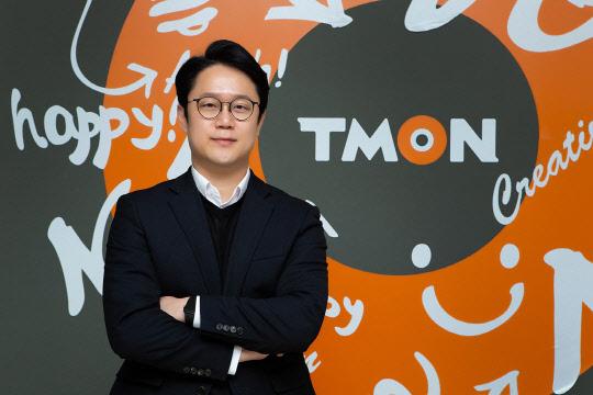 티몬, 이진원 대표 선임…2년여 만에 3번째 수장 교체